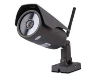 室外物联网WiFi高清摄像机D1400