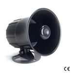 ES626有线警号喇叭